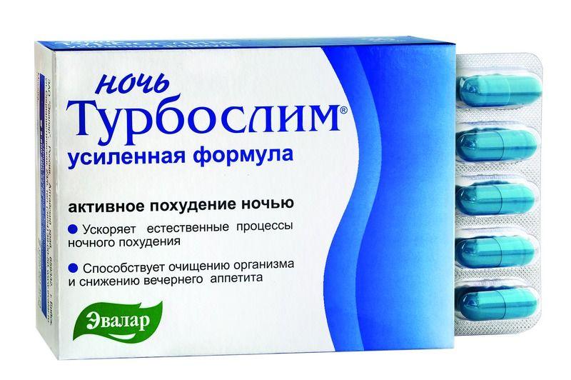 Лекарство от похудения турбослим